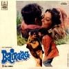 Bairaag (1973)