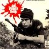 Joi Bamgla Desh (1970)