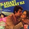 Kahani Kismat Ki (EP 1973)