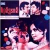 Upsaana (1975)