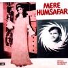 Mere Humsafar (1970)