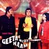 Geeta Mera Naam (1973)
